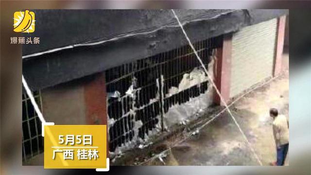 广西桂林一民居发生火灾