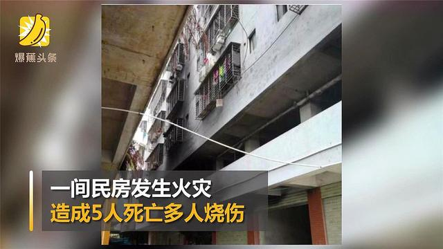 广西桂林一民居发生火灾1