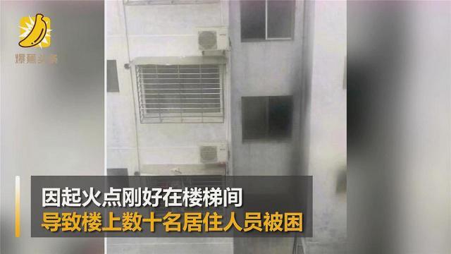广西桂林一民居发生火灾3