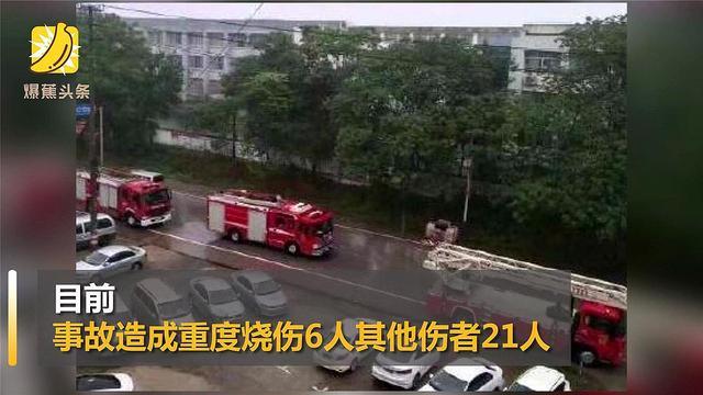 广西桂林一民居发生火灾4