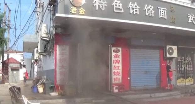 发生火灾的饭店