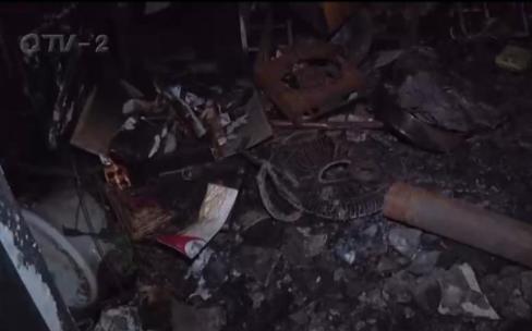被烧损了的家具物品