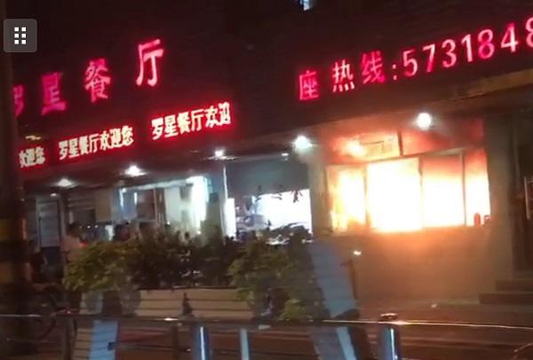 金山区一沿街餐厅突发火灾