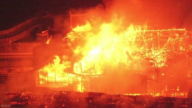 首里城火灾现场