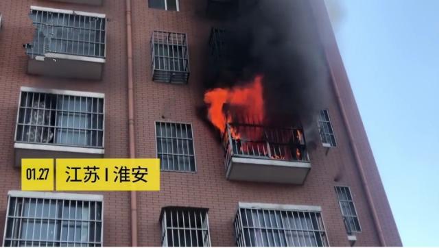 江苏淮安学府小区忽然失火