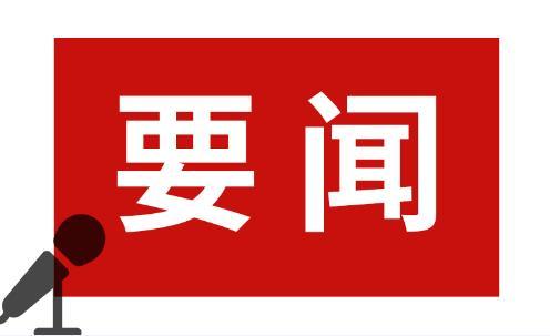 北京消防开展今冬明春火灾防控工作