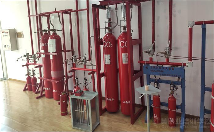 气体灭火实操教室